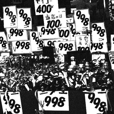20070704