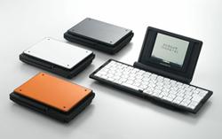 20090110p