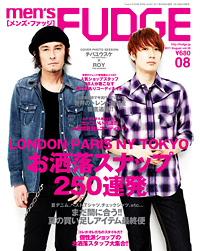 Magazine_mens