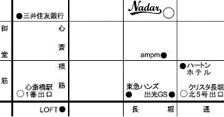 Nadar_osaka_map