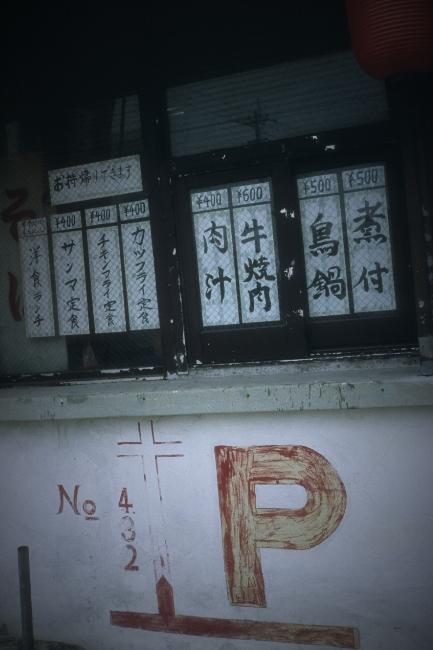 20130708_1