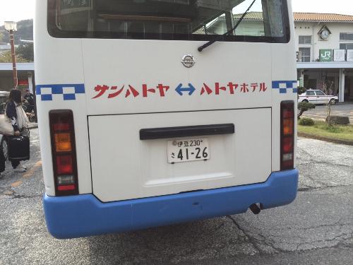 20140412_1